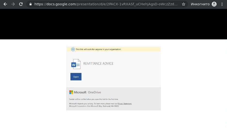 Презентация в Google Docs, имитирующая One Drive