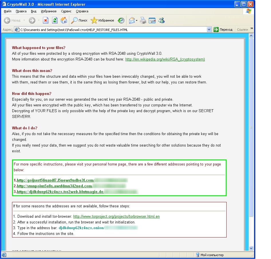 teslacrypt-screen