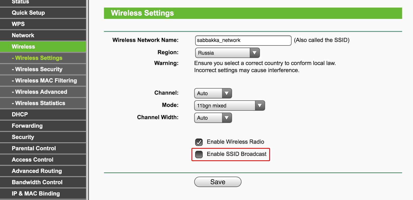 Disabling Broadcast SSID