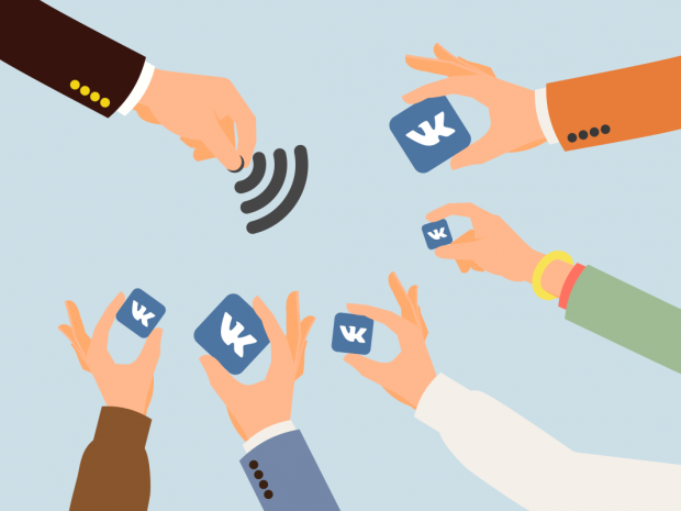 How To Pay For 'Free WiFi' With Your Social Network Account Password