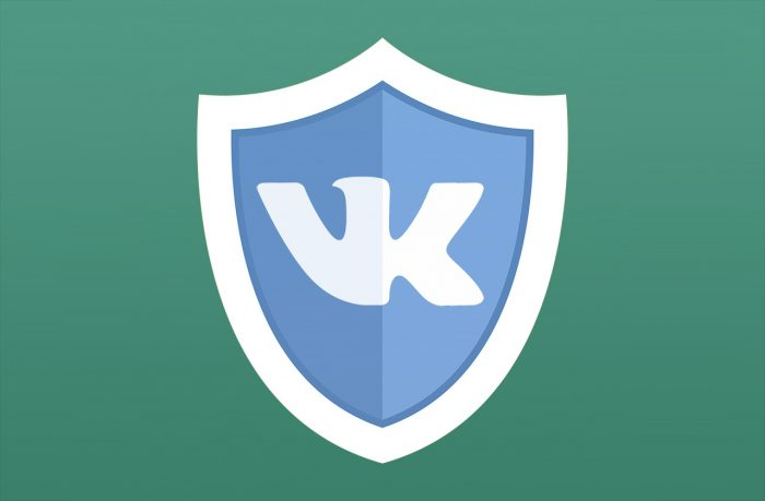 Setting up your VK.com privacy settings