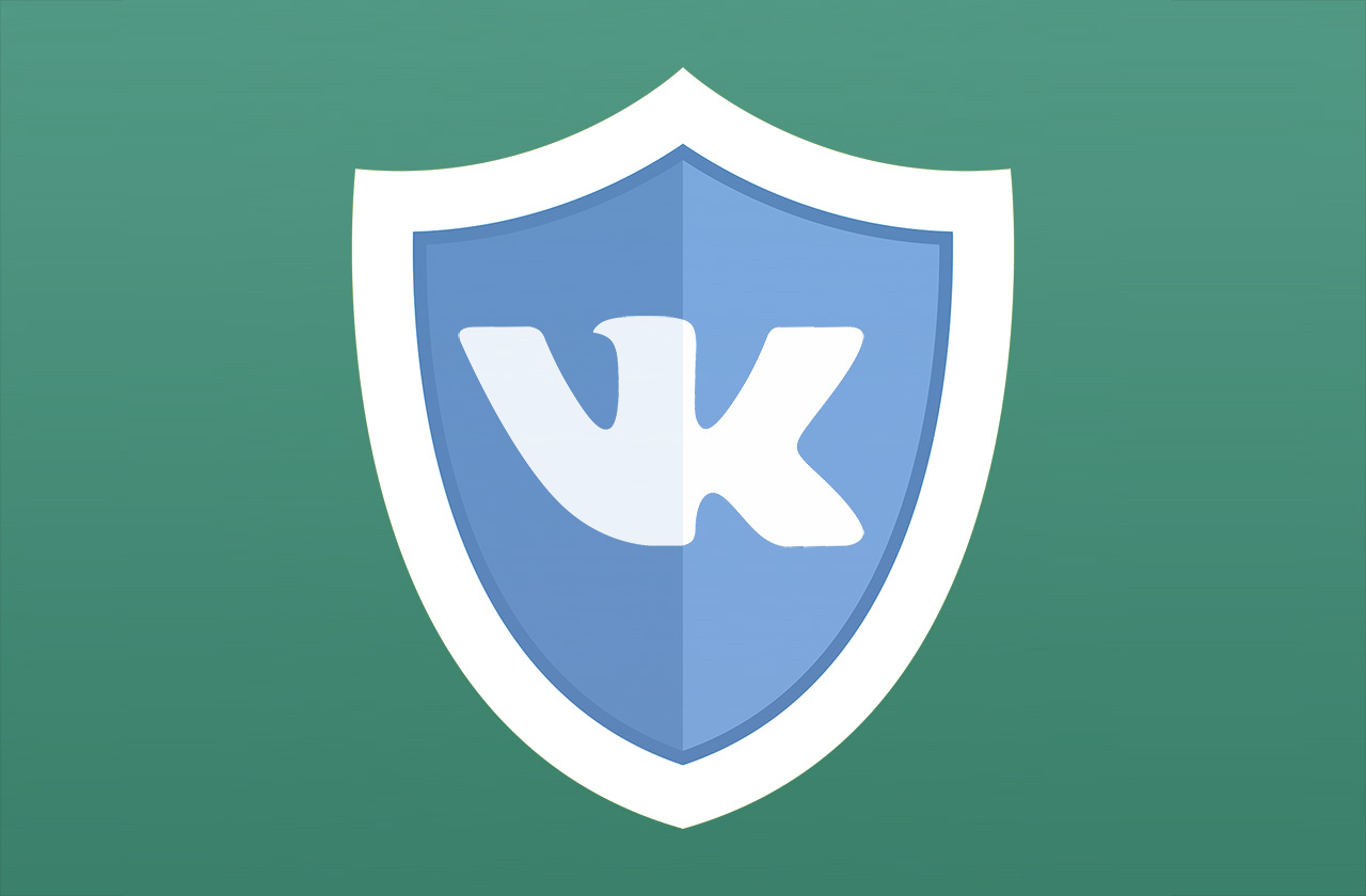 About how to change the name VKontakte