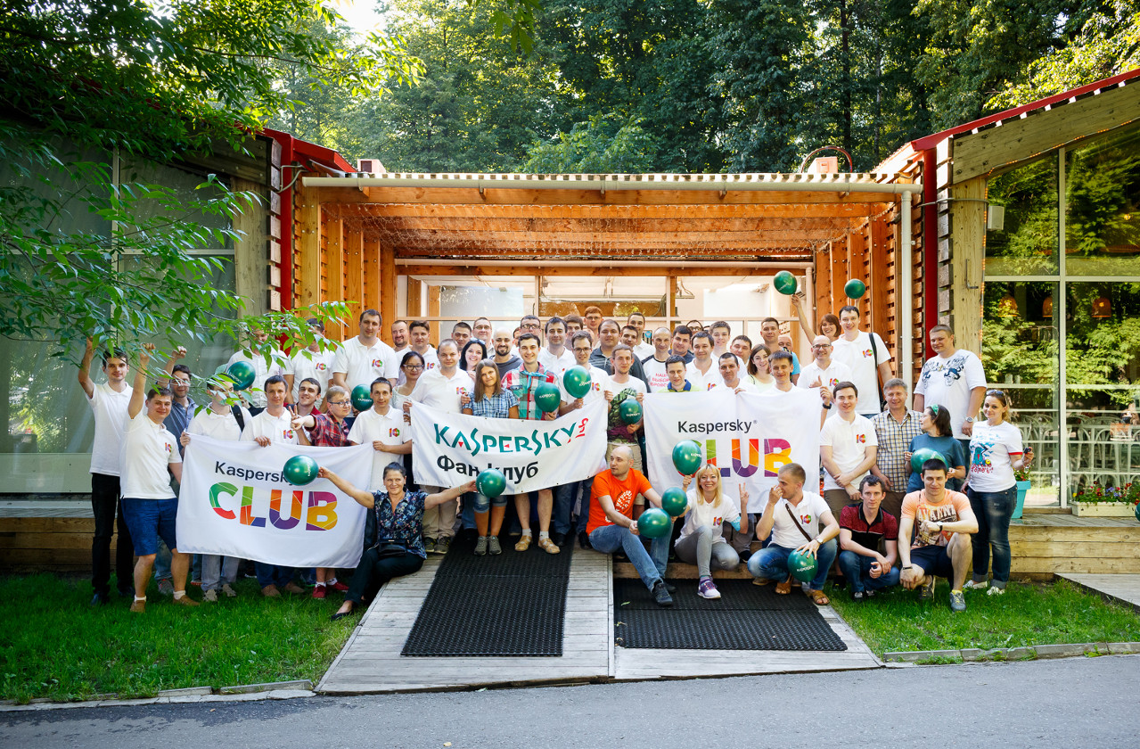 Kaspersky Lab fan club's 10th anniversary