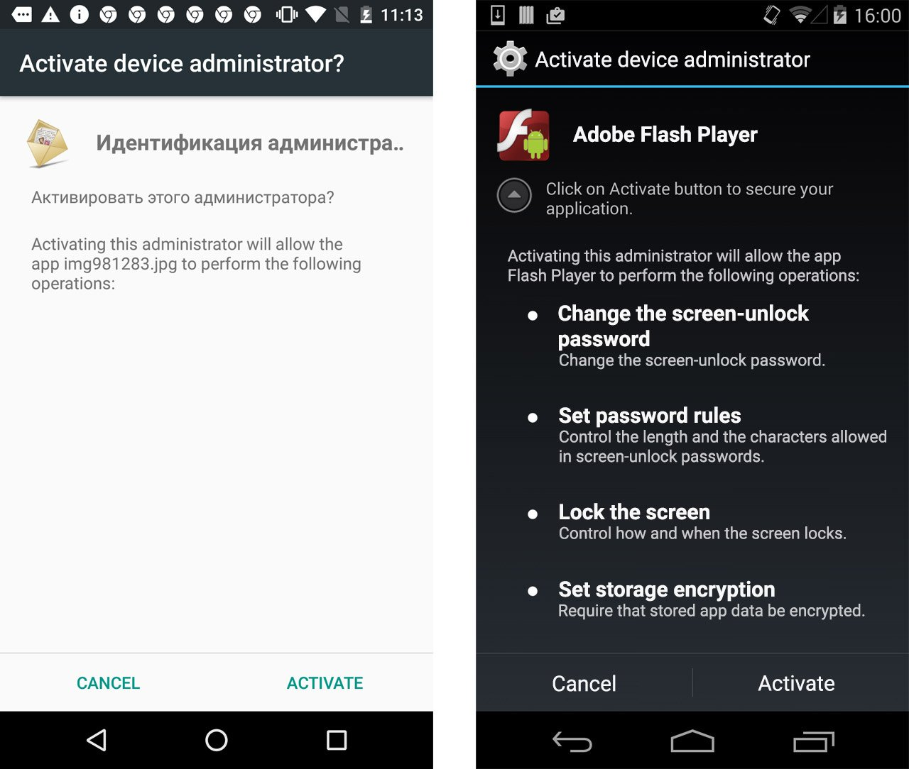 App permissions in Android | Kaspersky official blog