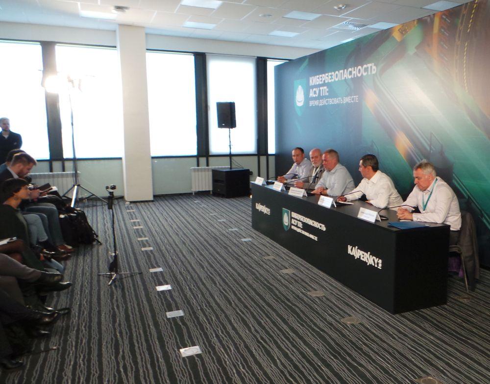 Presentation of ICS-CERT