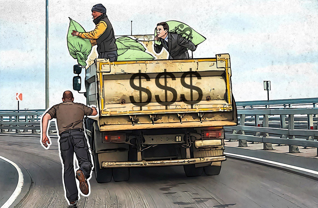 Lazarus: Bangladesh theft