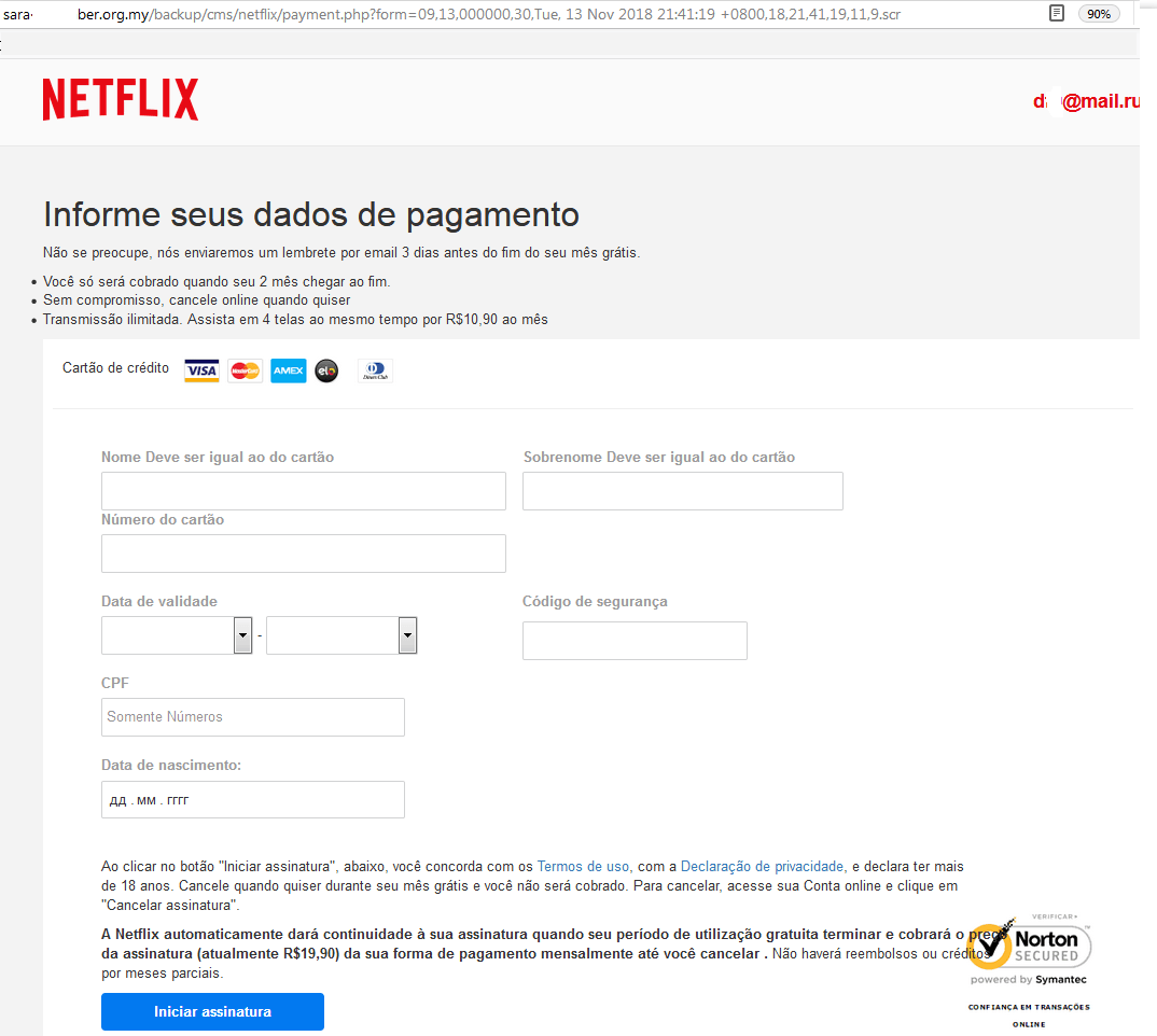 Phishing resource posing as Netflix: request for banking and other confidential information