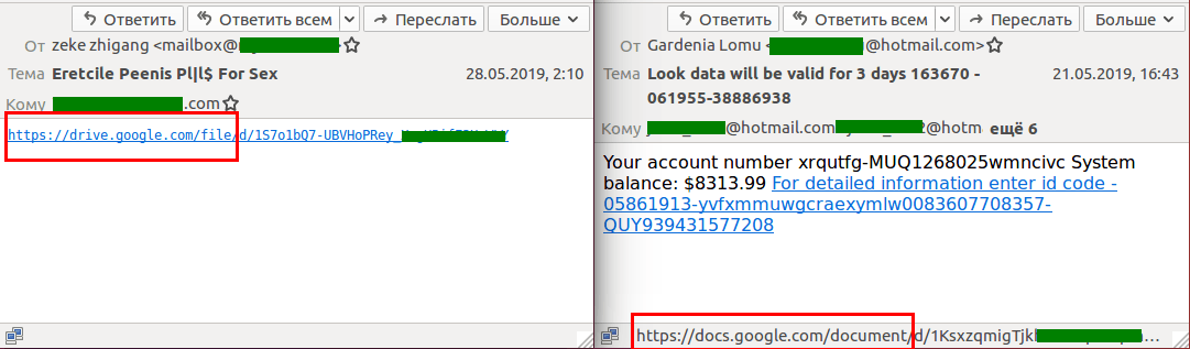 Distributing spam through Google Drive