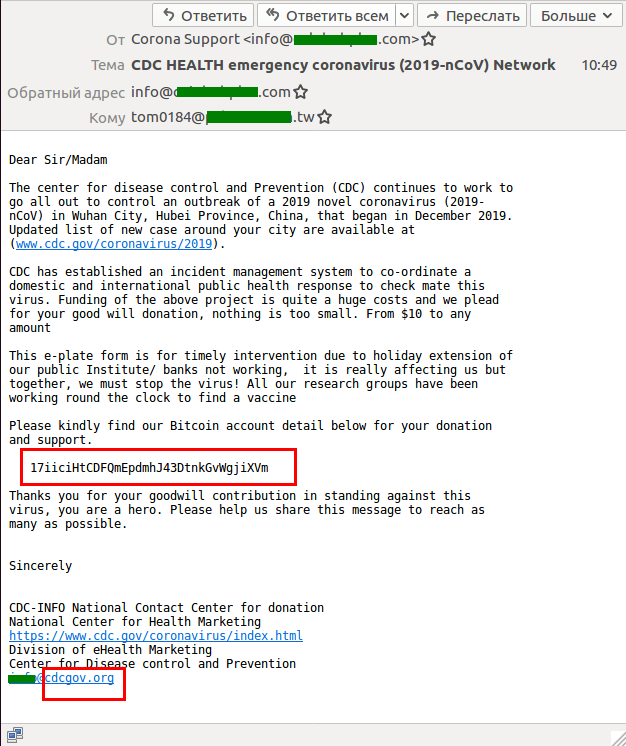 Another example of coronavirus-related phishing