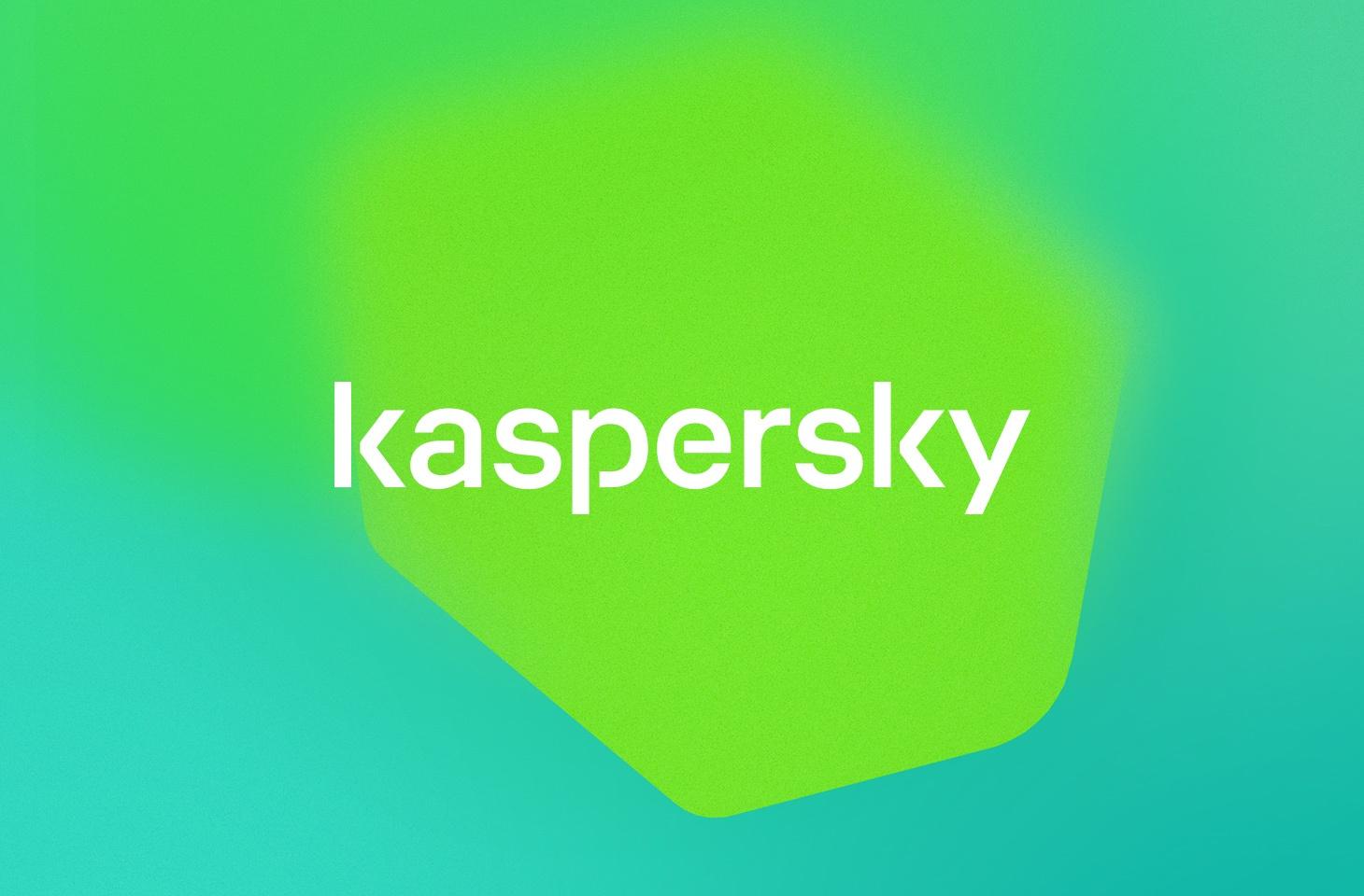 La nouvelle image de Kaspersky a été conçue en pensant au futur