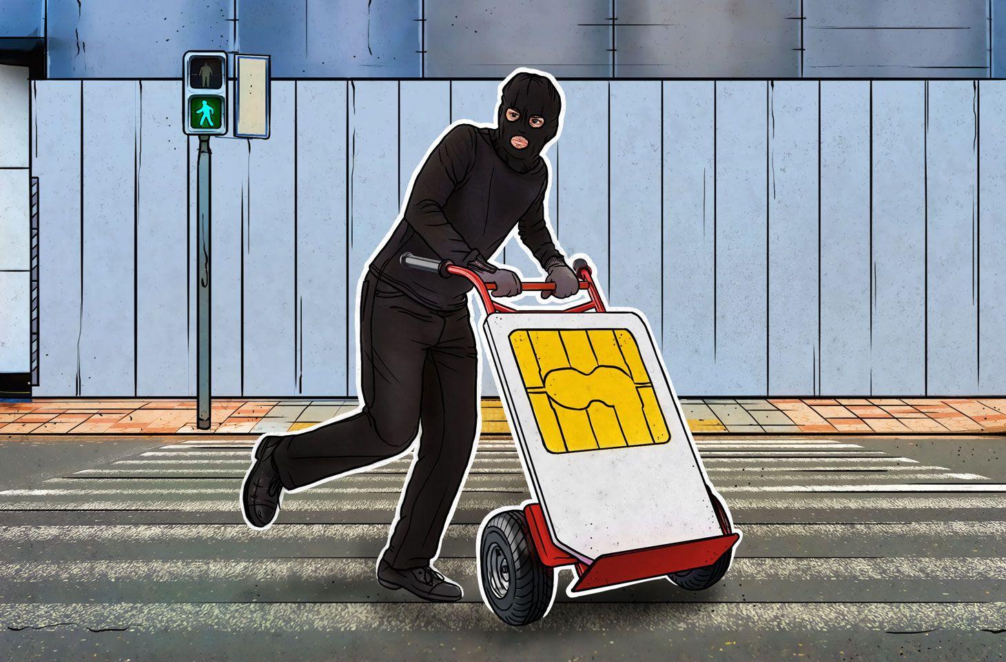 SIMJacker : exploitation de la carte SIM pour surveiller votre téléphone
