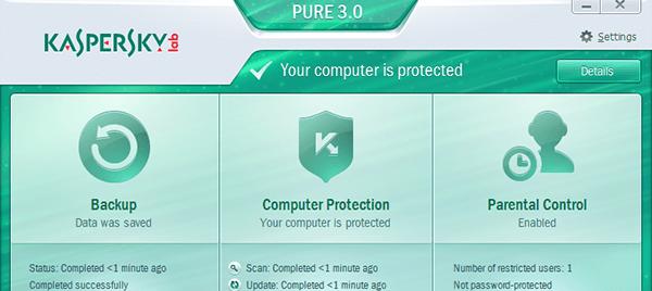 pure3.0