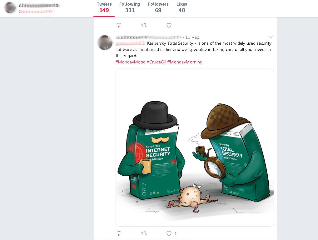 Perfil falso de suporte técnico da Kaspersky Lab no Twitter