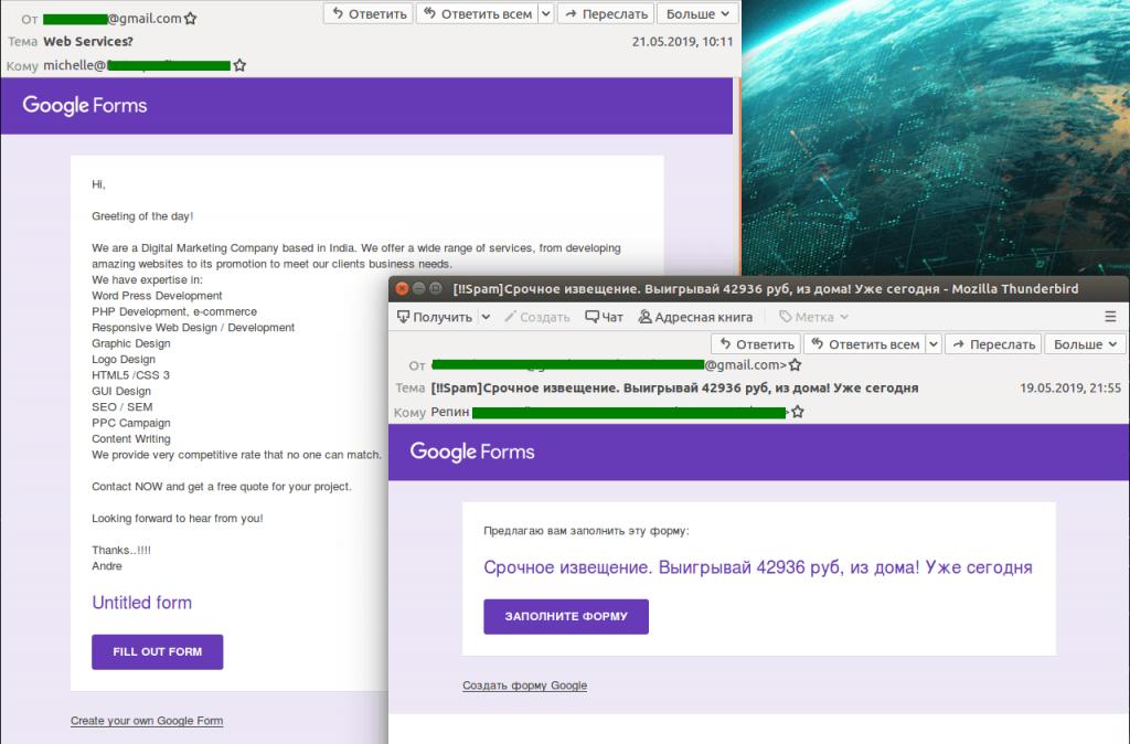 Como os cibercriminosos utilizam o Google Forms