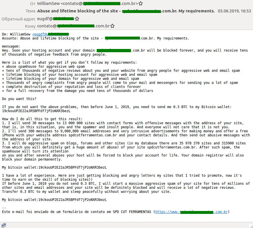 Exemplo de texto enviado pelos golpistas