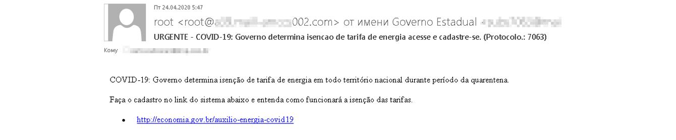 Vítima é convidada a clicar no link para suspender os pagamentos das contas de energia. O endereço do remetente dá a primeira pista que o e-mail não é legítimo