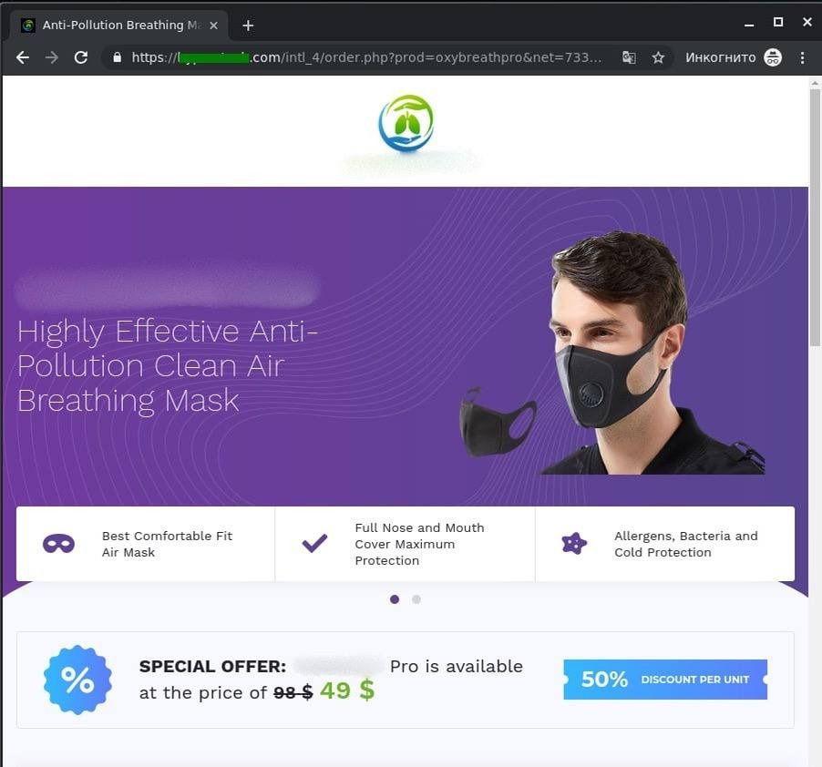 Exemplo de site de phishing oferecendo máscaras de proteção facial