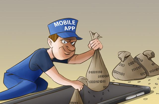 mobileapp_blog_title