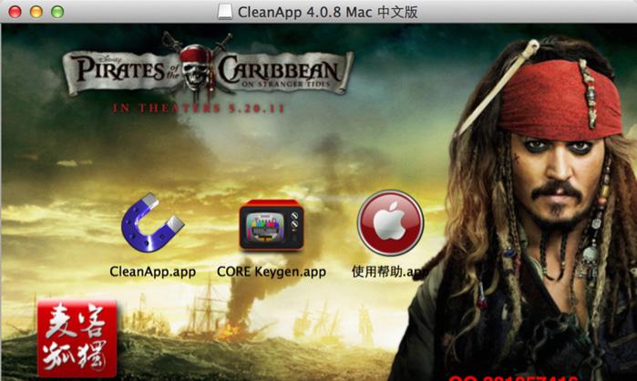 Ekran instalacji aplikacji zainfekowanych WireLurker (źródło: Praport alo Alto Networks)