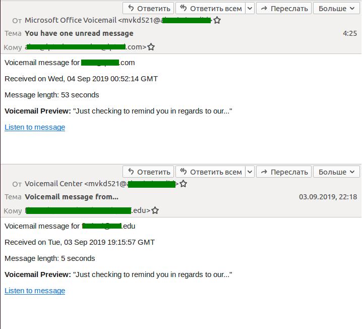 Przykład pierwszego e-maila na randki internetowe Speed Dental Denton TX