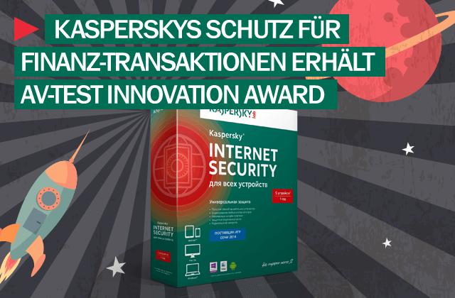 AV-Test Innovation Award