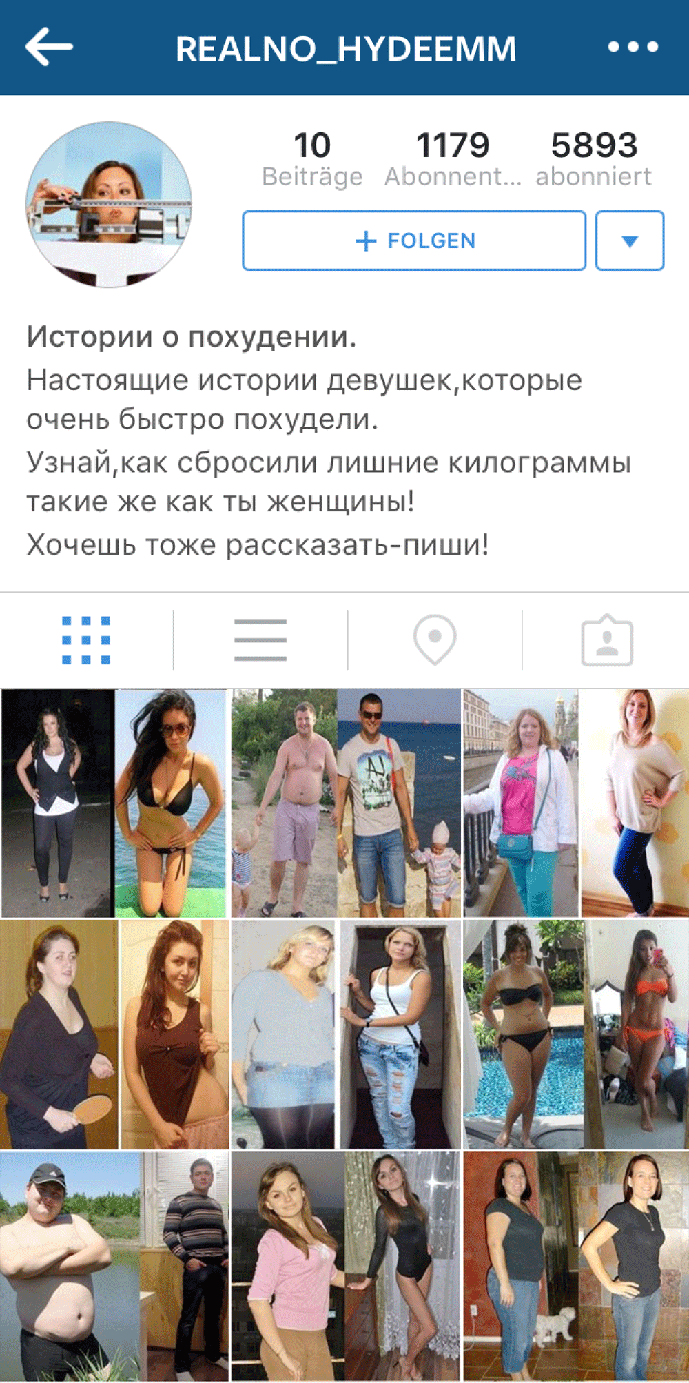 Screenshot_Fake