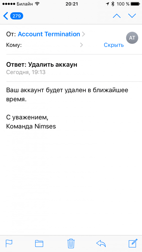 In Russian: your account will be deleted soon. Regards, the Nimses team