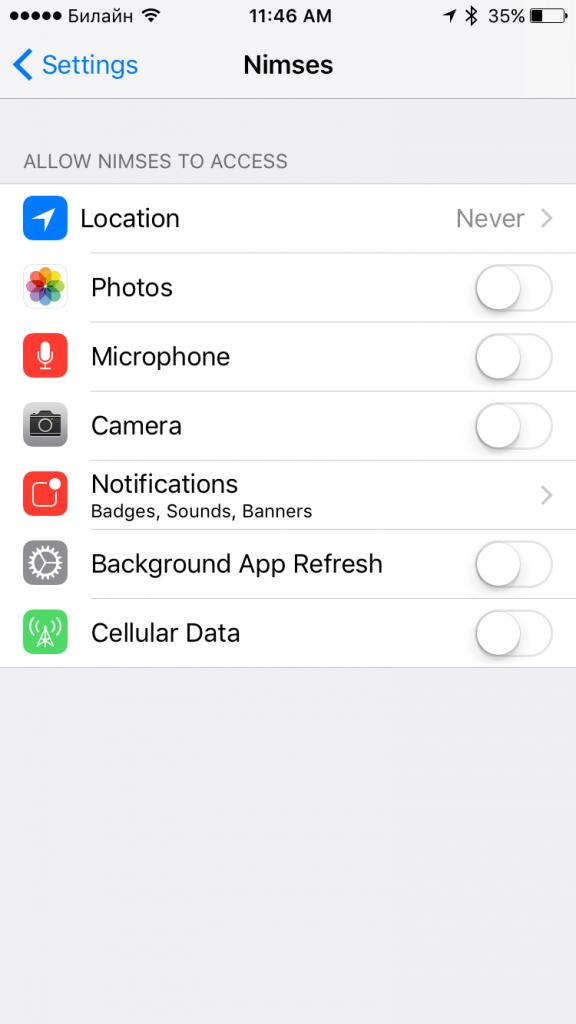App settings in iPhone for Nimses