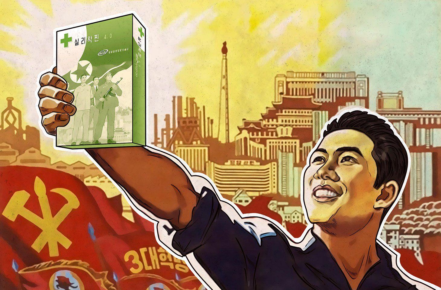 Experten haben im Code des nordkoreanischen Antivirus SiliVaccine viele interessante Dinge entdeckt