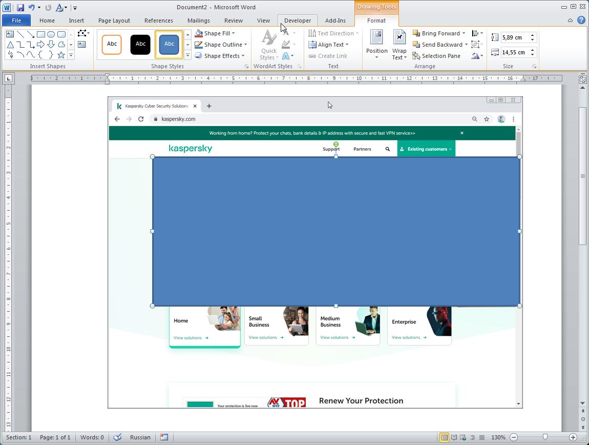 Teilweise Abdeckung eines Bildes mit einem Rechteck in Microsoft Word
