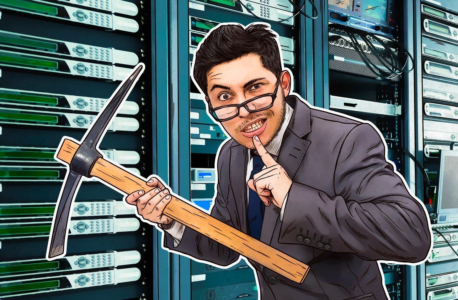 谁在用你的服务器挖矿?
