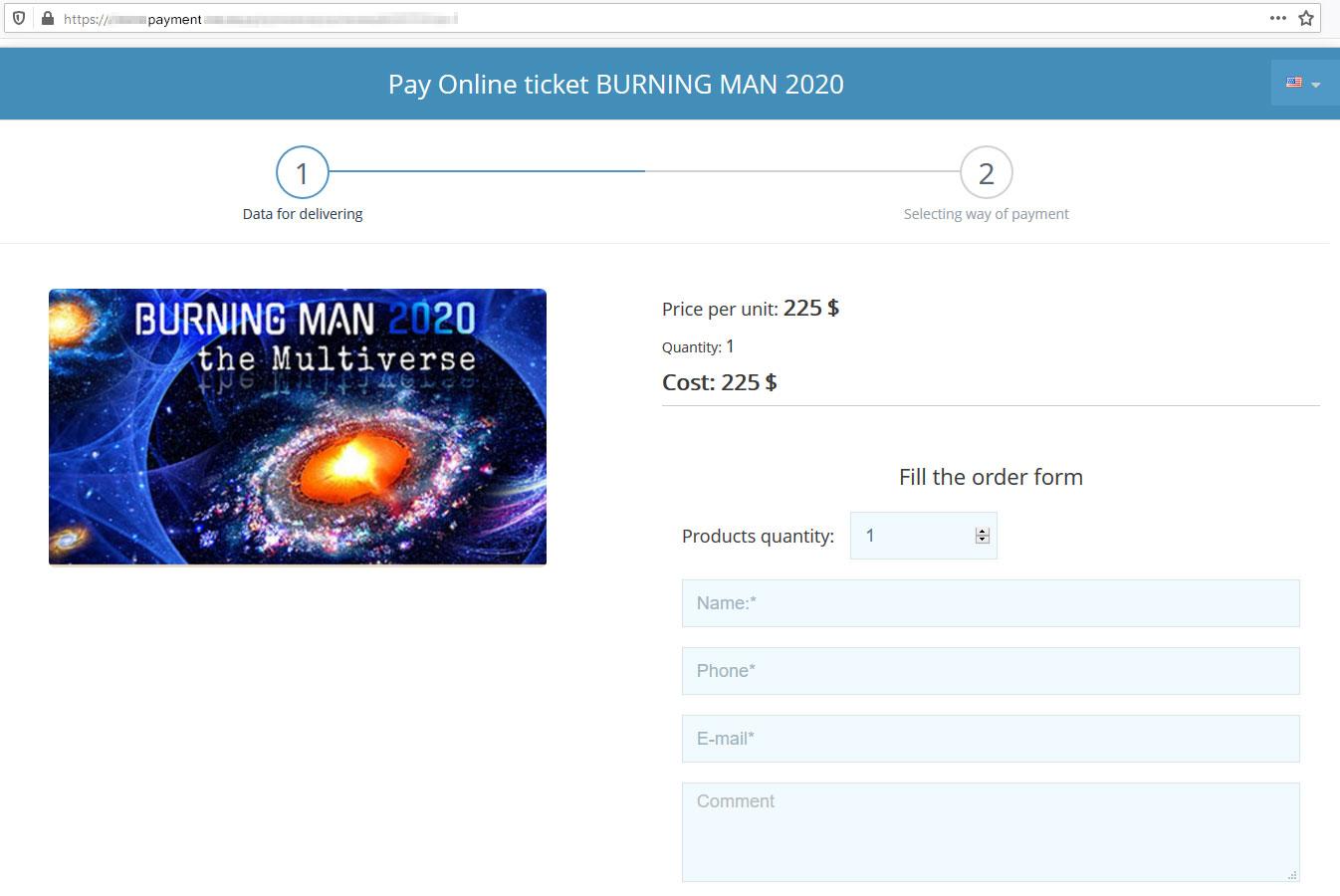 诈骗网站上的订单页面