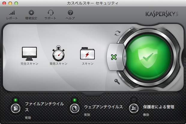 KSMac - メイン