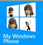 MicrosoftMyPhone