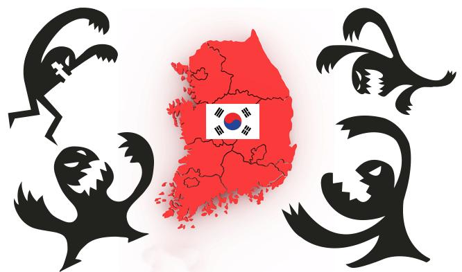 韓国を襲ったサイバー攻撃 | カ...