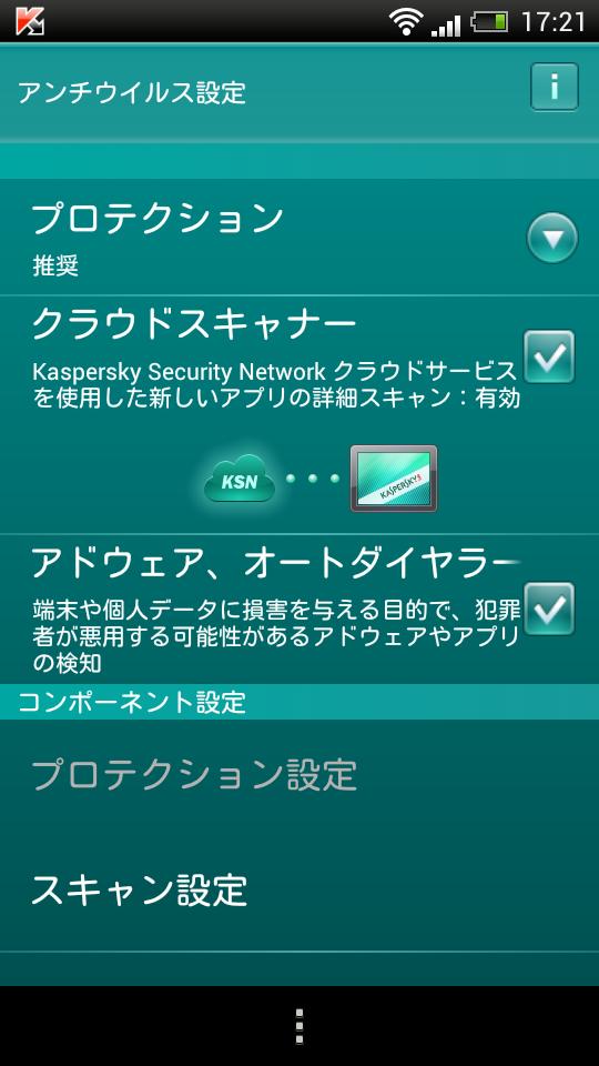 KMS-クラウドスキャナー