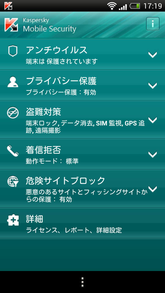 KMS-メイン画面