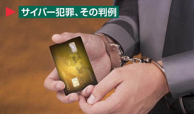 top5判例-title
