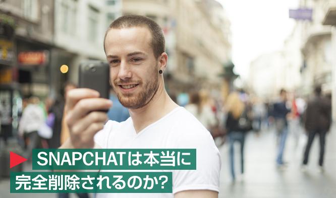 snapchat-title