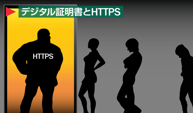 https-title