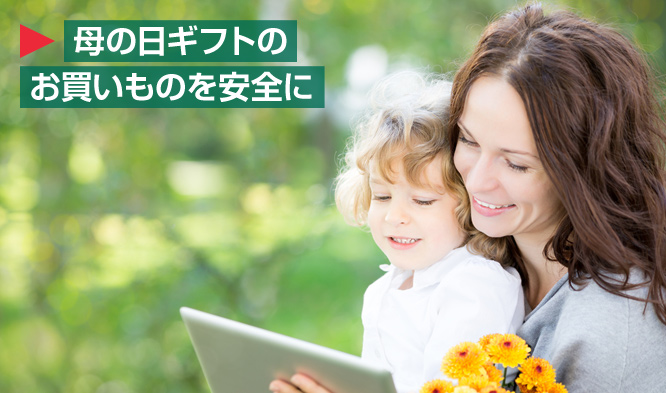 母の日-title