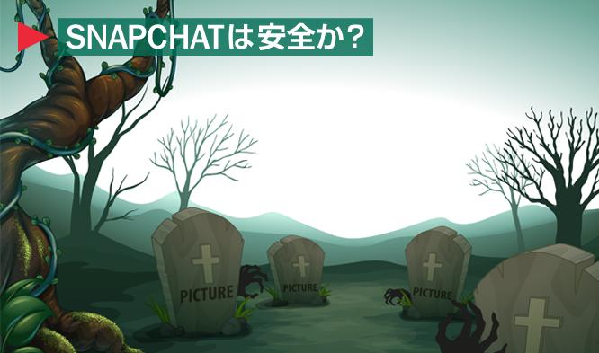 snapchat_title