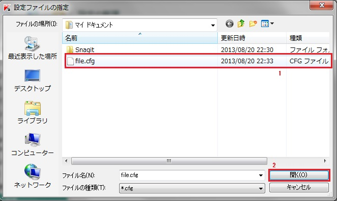 kis2013設定ファイル