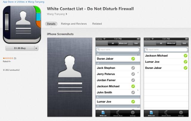AppStoreの不正アプリ-1