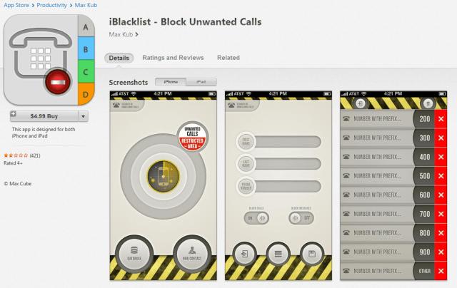 AppStoreの不正アプリ-1b