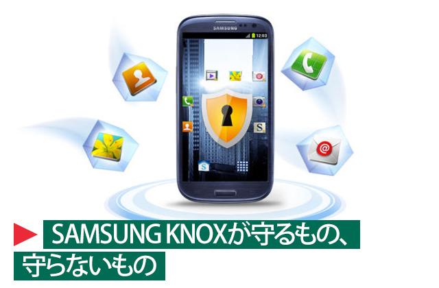 KNOX-title