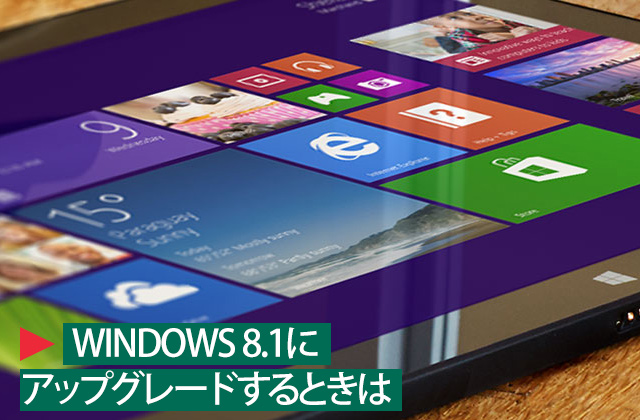 Windows8-title