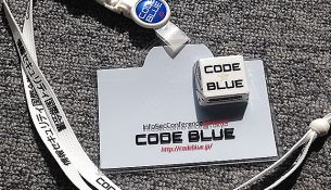 codeblue-featured