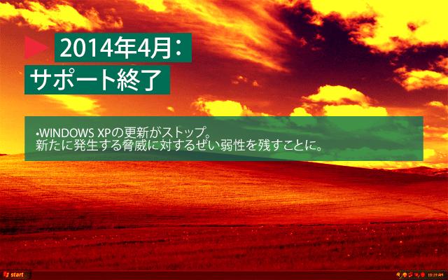 xp666-ja