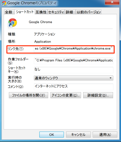 adware3_ja